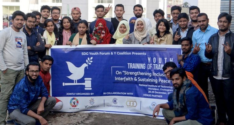 """Inclusion, Interfaith & Sustaining Peace"" Training in Chattogram"